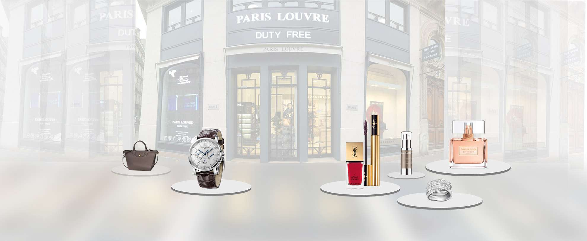 Paris Louvre Duty Free