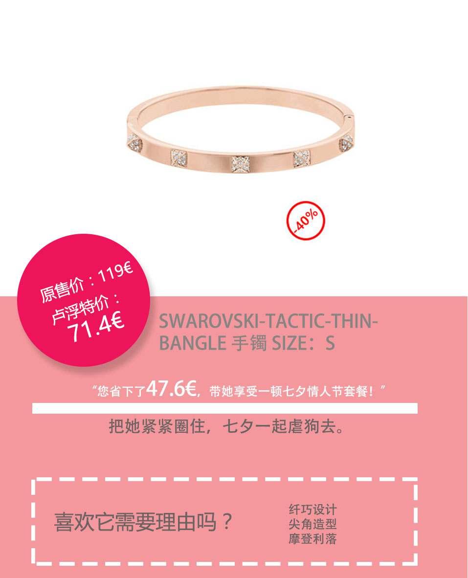 七夕promo15