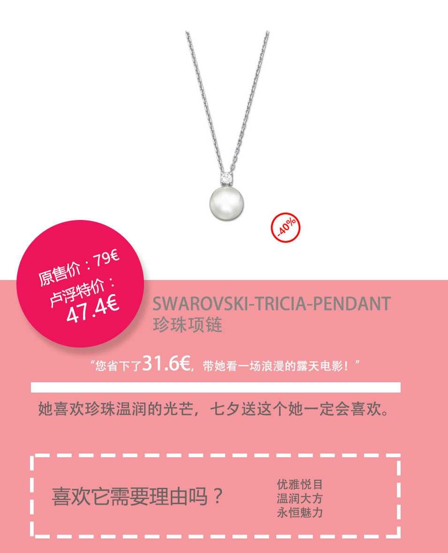 七夕promo17