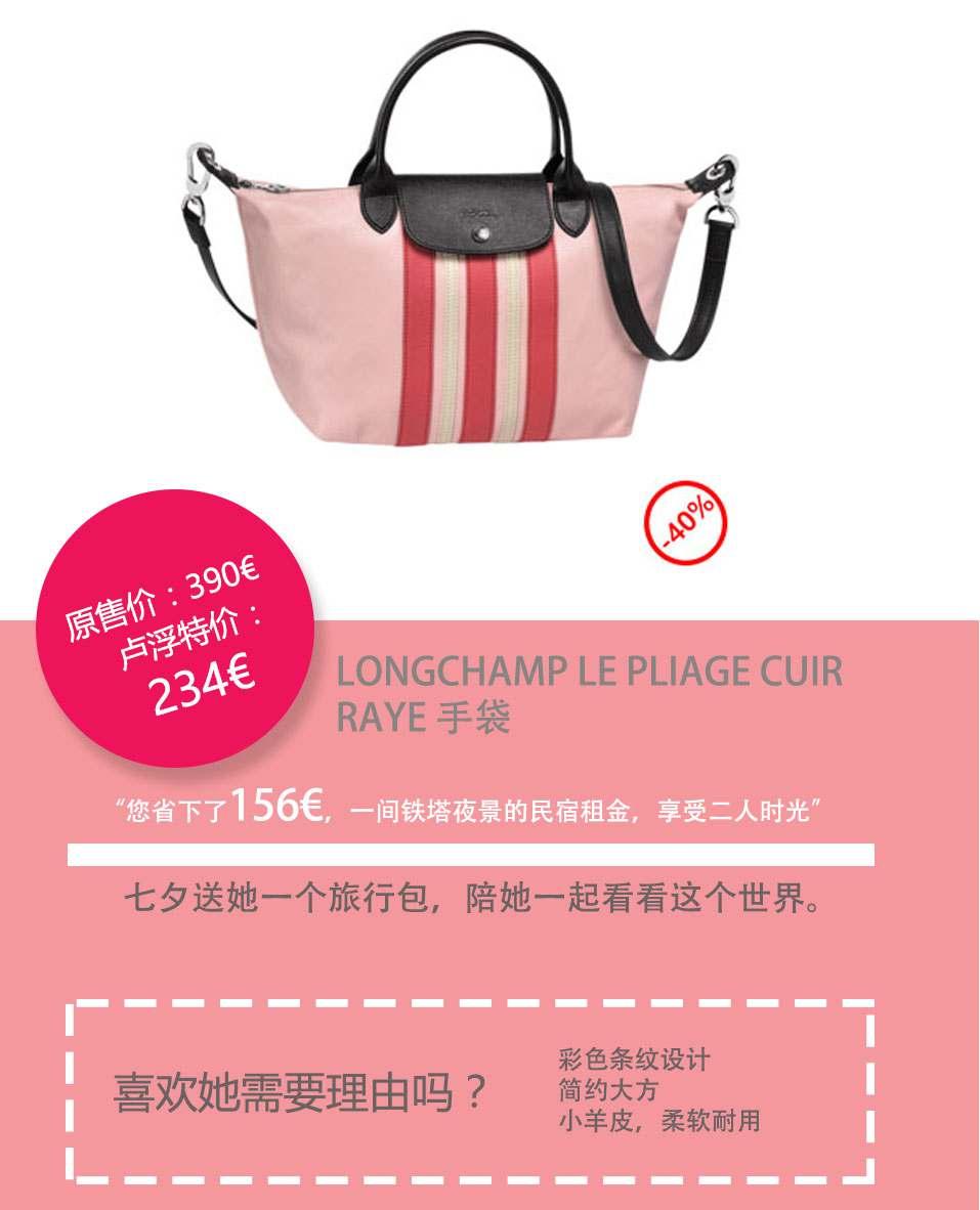 七夕promo28
