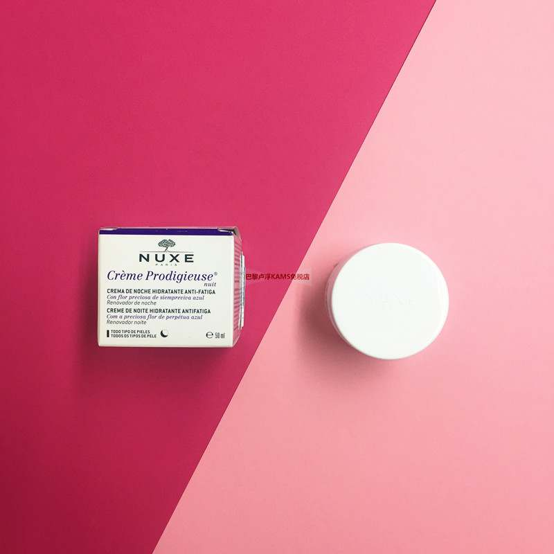 Nuxe Prodigieuse Hydating And Anti-Aging Night Cream