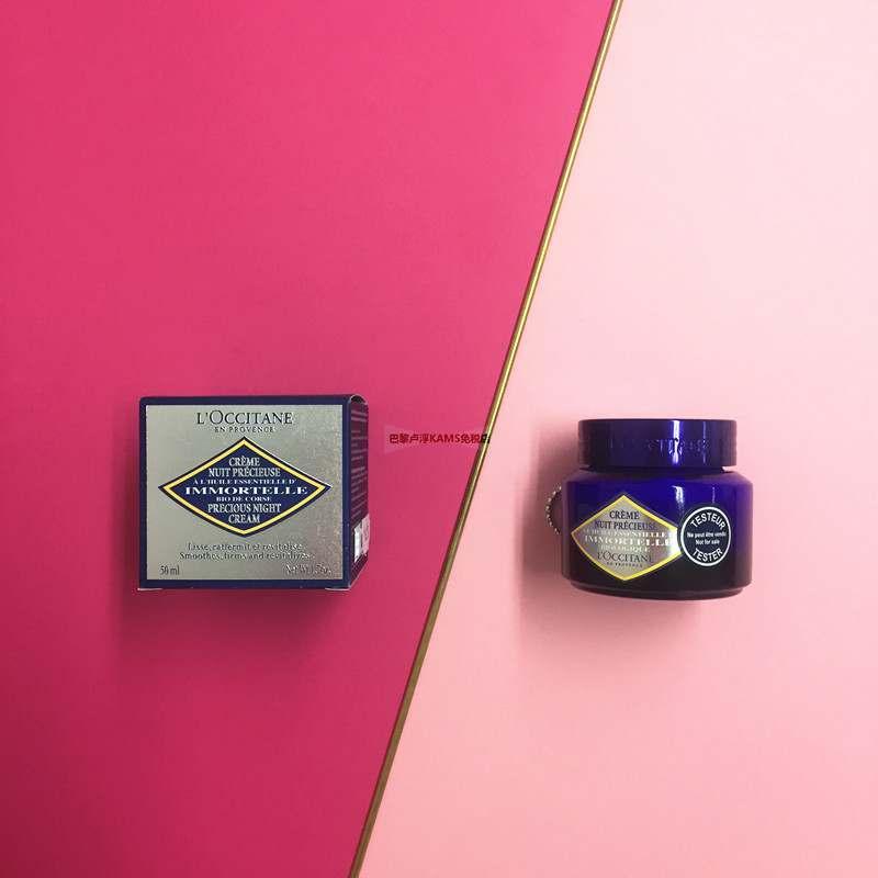 L'Occitane Precious Cream