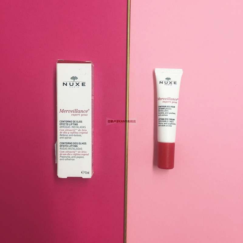 NUXE Merveillance Expert Anti-Wrinkle Eye Cream