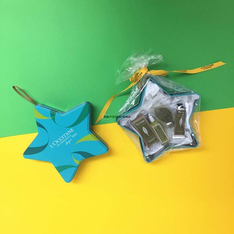L'Occitane Verbena Gift Set