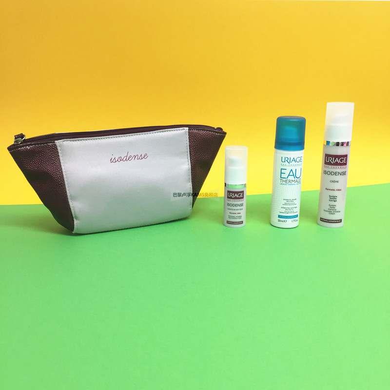 Uriage Isodense Cream Kit