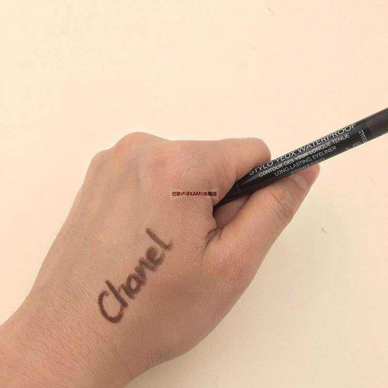 香奈儿眼线笔