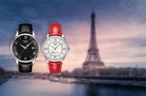 法国巴黎买手表