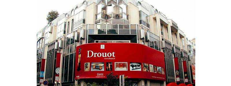 巴黎古董表店