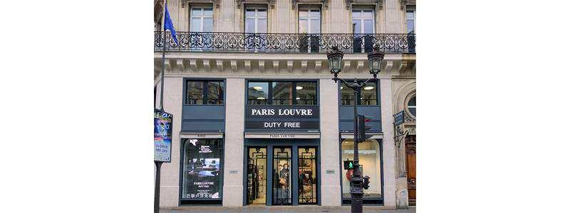 巴黎卢浮KAMS免税店