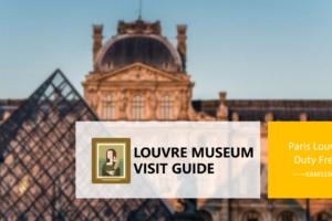 卢浮宫英文参观指南