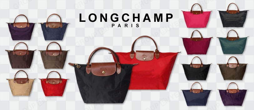 巴黎Longchamp珑骧折扣