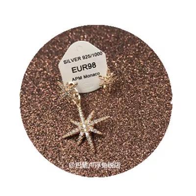 APM Monaco粉金色不对称纯银镶晶钻流星耳环