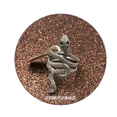 APM Monaco纯银镶晶钻蛇形戒指