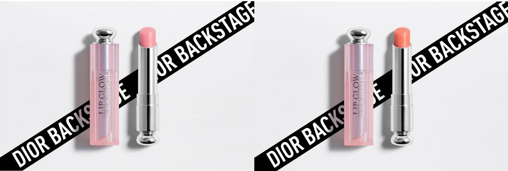 巴黎Dior迪奥春季新品变色唇膏
