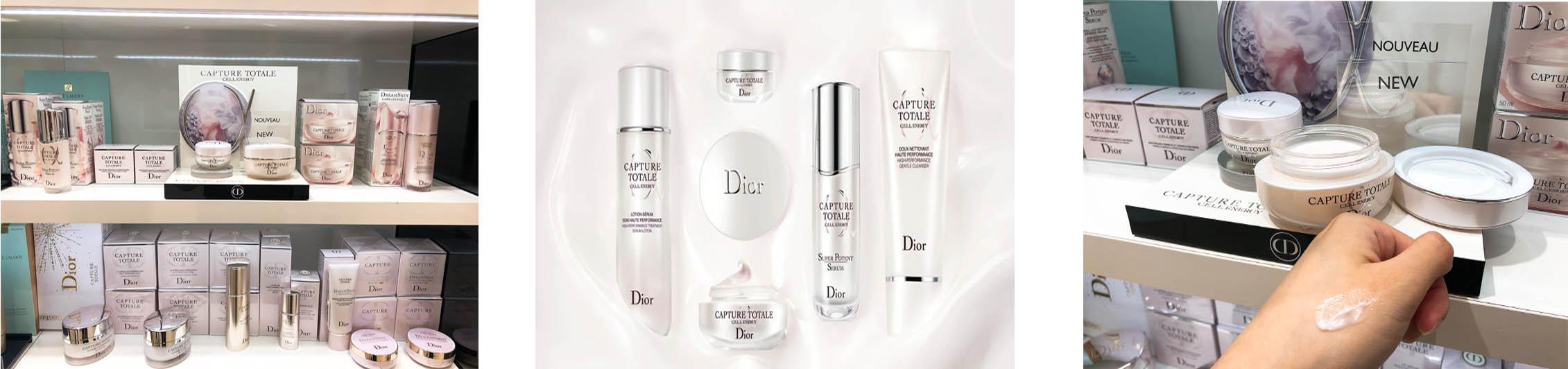 巴黎Dior新品迪奥肌活蕴能系列