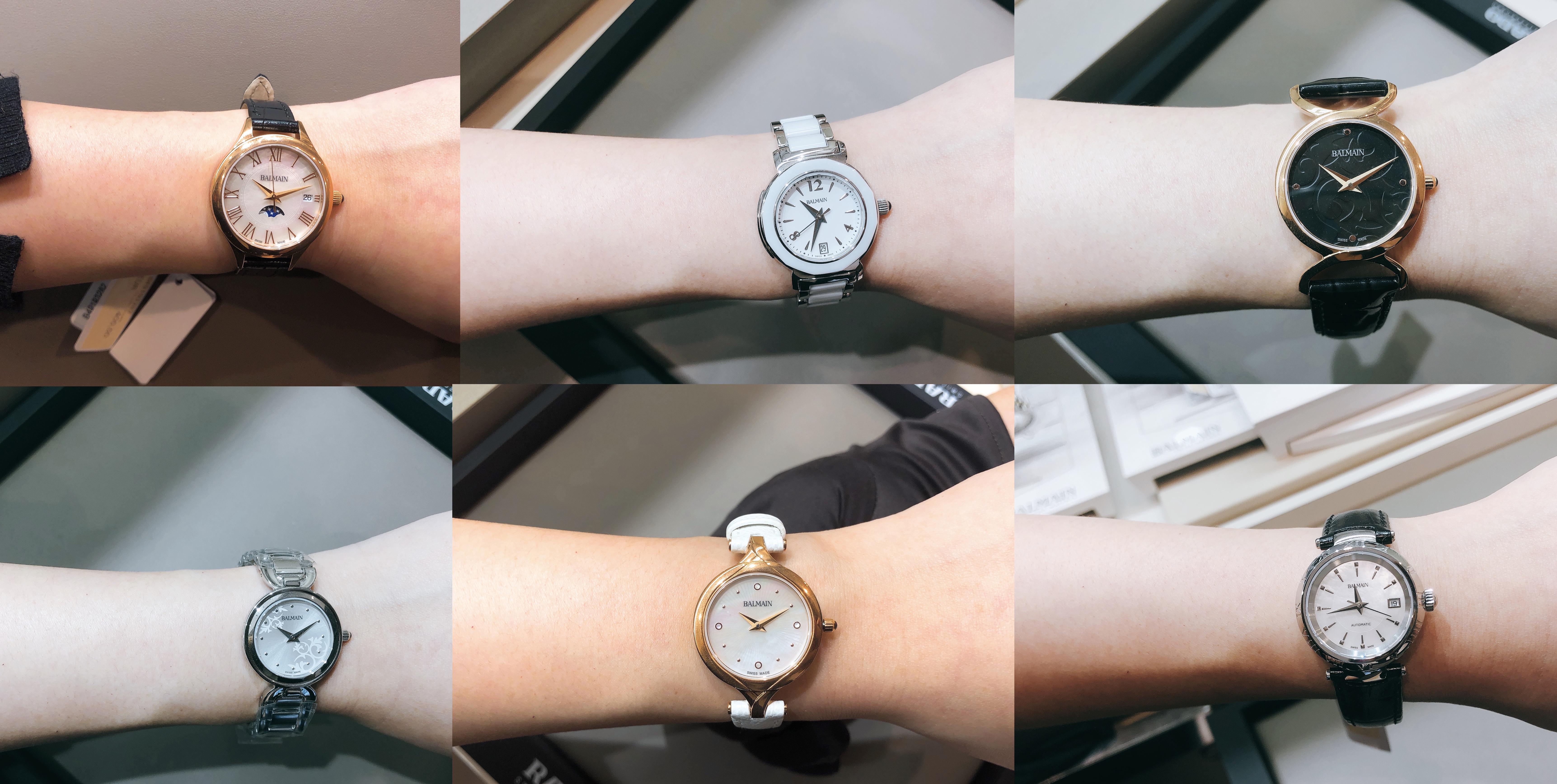 巴黎巴尔曼手表