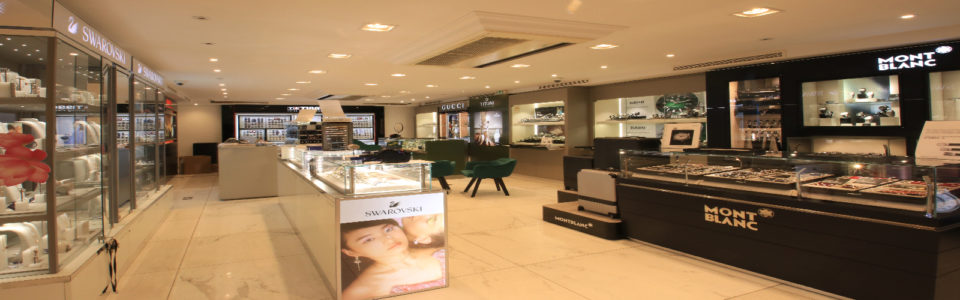 watches department